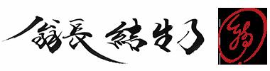 【Ace101 Inc.】ARTIST (PAINTER) / ART THERAPIST YUKINO ONAGA